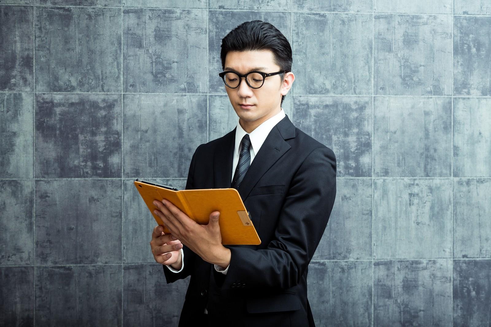 30歳ニートが転職活動に成功し取締役に出世した話