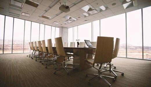 年収の伸び代が高いのは大企業の子会社より中小企業【成功する転職】