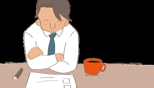 会社を辞めて資格の勉強するって発想は完全に終わってます【資格で副業】