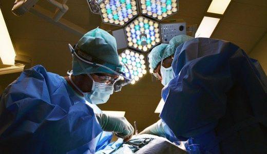 【体験談】粉瘤(ふんりゅう)除去日帰り手術を受けてきた【全然痛くない】