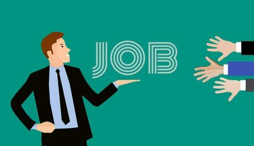 【終身雇用崩壊】大企業ノースキルの社員は将来仕事が無くなりますよ