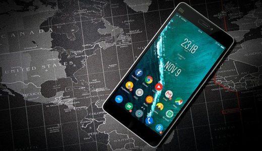休日夜間個人携帯への着信は対応すべきなのか?【電話は全無視で大丈夫】