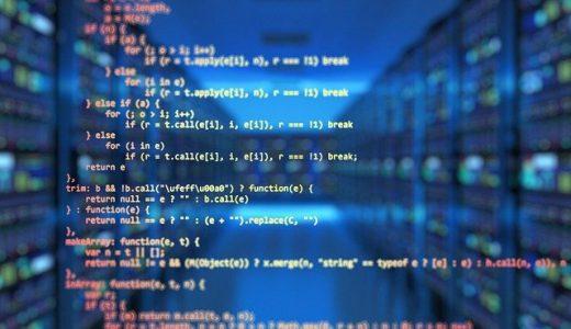 ノーコードでプログラマの仕事が無くなる日は来るのか?【結論:絶対ない】