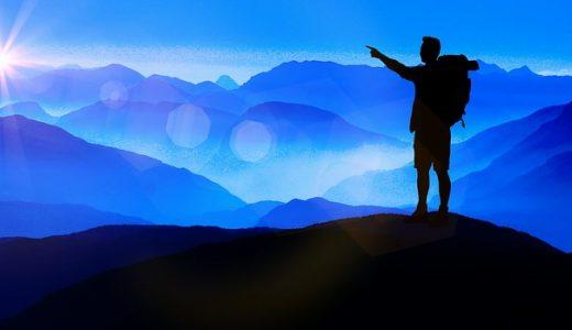 【副業を成功させる方法】趣味を全力でやり切って収益化すればイイ
