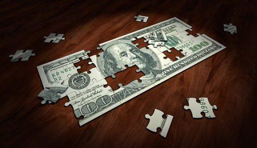 システムエンジニアなのに年収が上がらない7つの原因【収入を上げる方法】